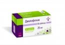 Диклофенак 25 мг