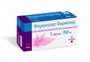 Флуконазол 50 мг и 150 мг, капсулы, СП ООО Фармлэнд