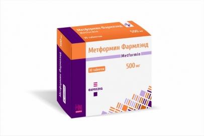 Метформин Фармлэнд 500 мг