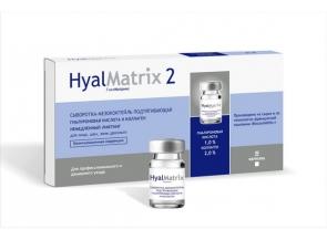 Гиалматрикс 2 | HyalMatrix 2