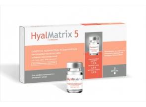 Гиалматрикс 5 | HyalMatrix 5