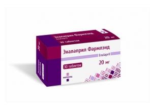 Эналаприл Фармлэнд 20 мг