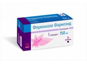 Флуконазол 150 мг