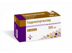 Гидрохлортиазид 25 мг и 100 мг, таблетки