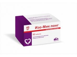Изо-Мик лонг 40 мг