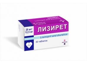 Лизирет 20 мг