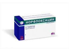 Норфлоксацин 400 мг