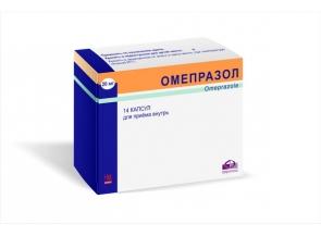 Омепразол 20 мг №14, капсулы