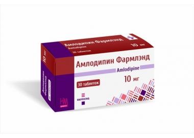 Амлодипин Фармлэнд 10 мг