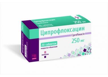Ципрофлоксацин 250 мг таблетки
