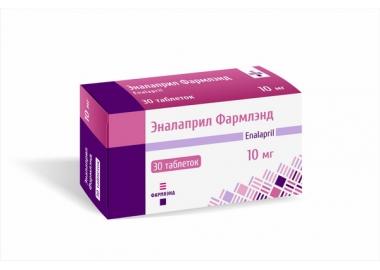 Эналаприл Фармлэнд 10 мг