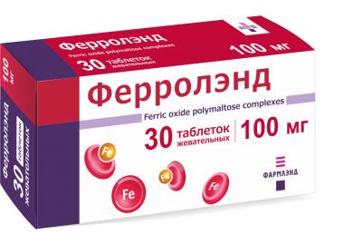 Ферролэнд, таблетки жевательные 100 мг