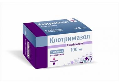 Клотримазол 100 мг №6, таблетки