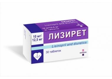 Лизирет 10 мг