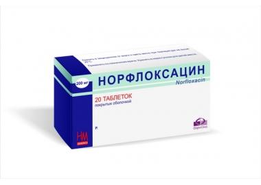 Норфлоксацин 200 мг